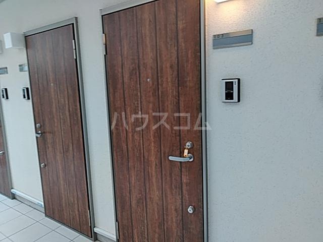 タウンライツ尾山台 103号室のその他