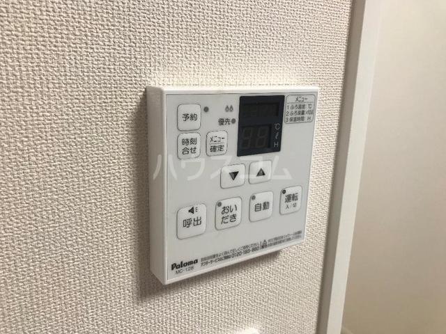 ルミナス スカイ 201号室の設備