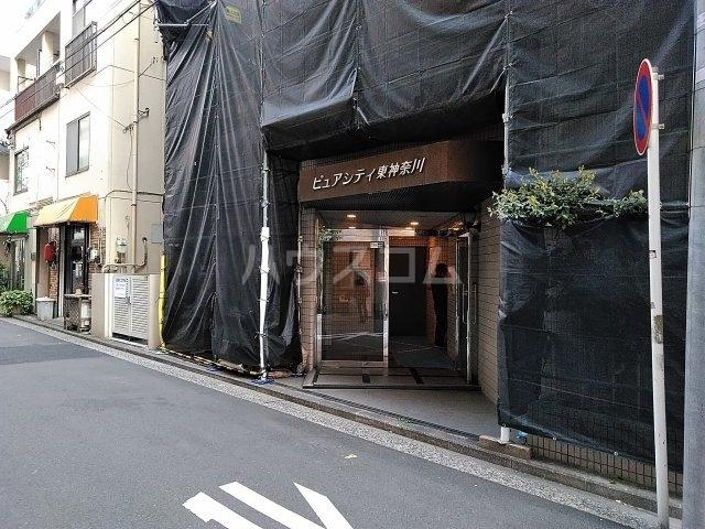 ピュアシティ東神奈川 702号室のエントランス