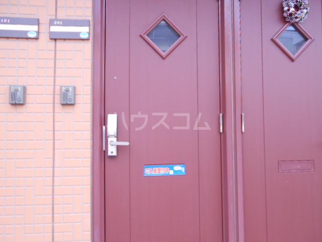 フィオーレ 1-202号室のエントランス