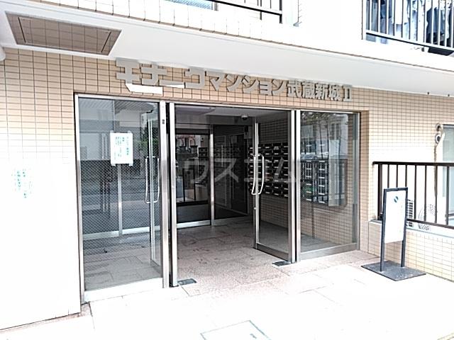 モナークマンション武蔵新城第2 319号室の庭