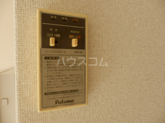 シャンテ津田沼A 106号室の設備