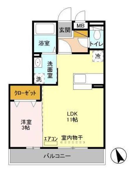 D-Room Saigouの