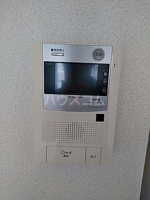 Primal Gotanda 704号室のセキュリティ