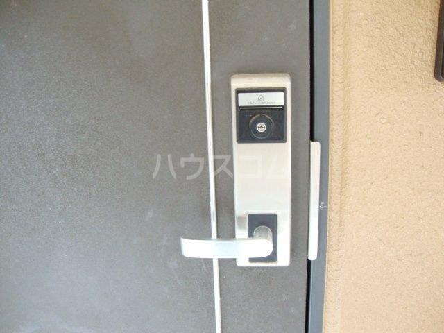 スターパレス谷上 202号室のセキュリティ