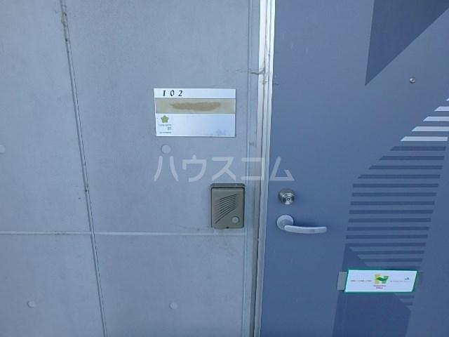 ロータスハイツ 102号室のセキュリティ