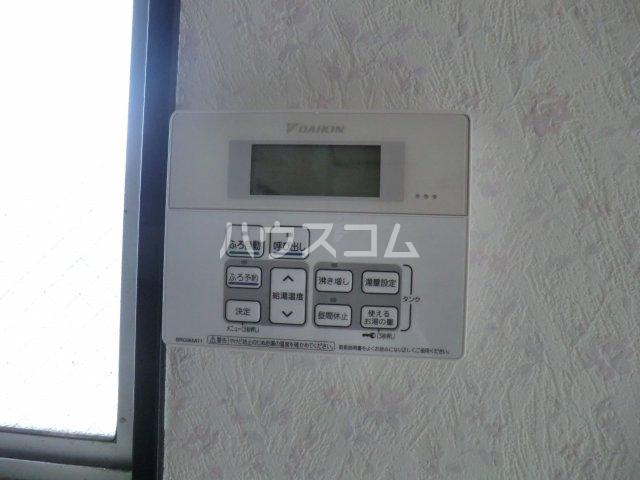 メゾンA 101号室の設備