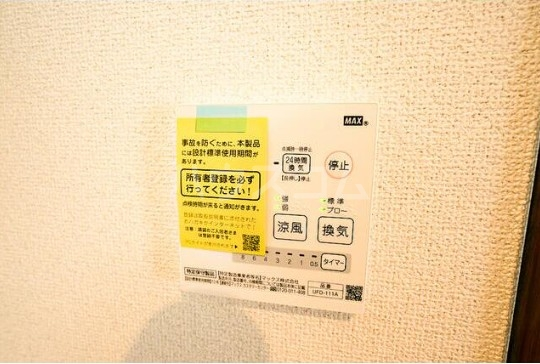 ルミエリア横浜 301号室のその他共有