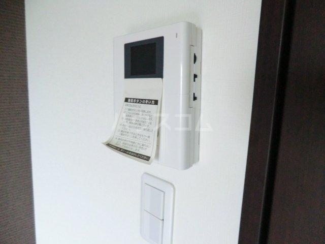 Fragrance Wind(フレグランスウインド) 405号室のセキュリティ