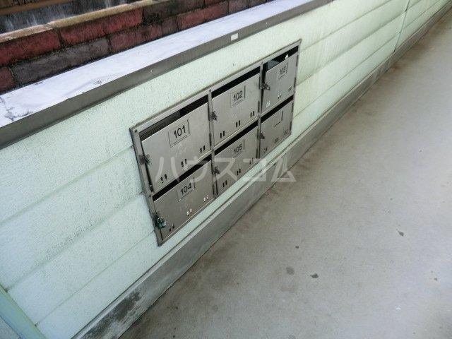 メゾン中居A 204号室のバルコニー