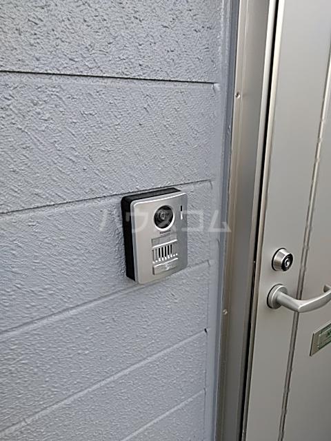 アトリエ草薙館 101号室のセキュリティ