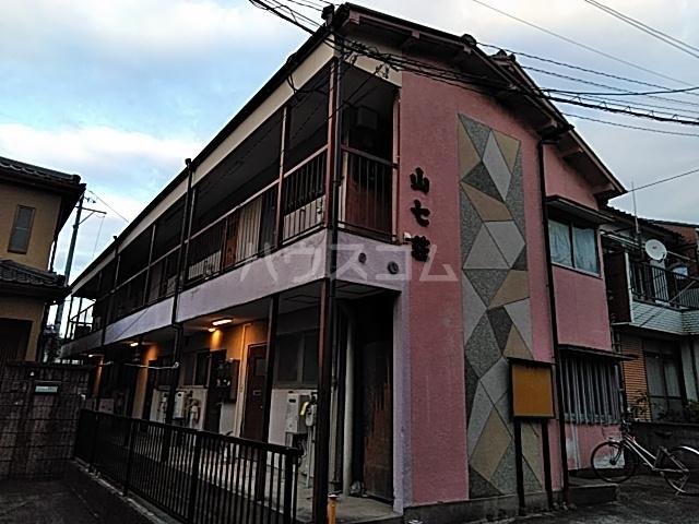 山七荘外観写真