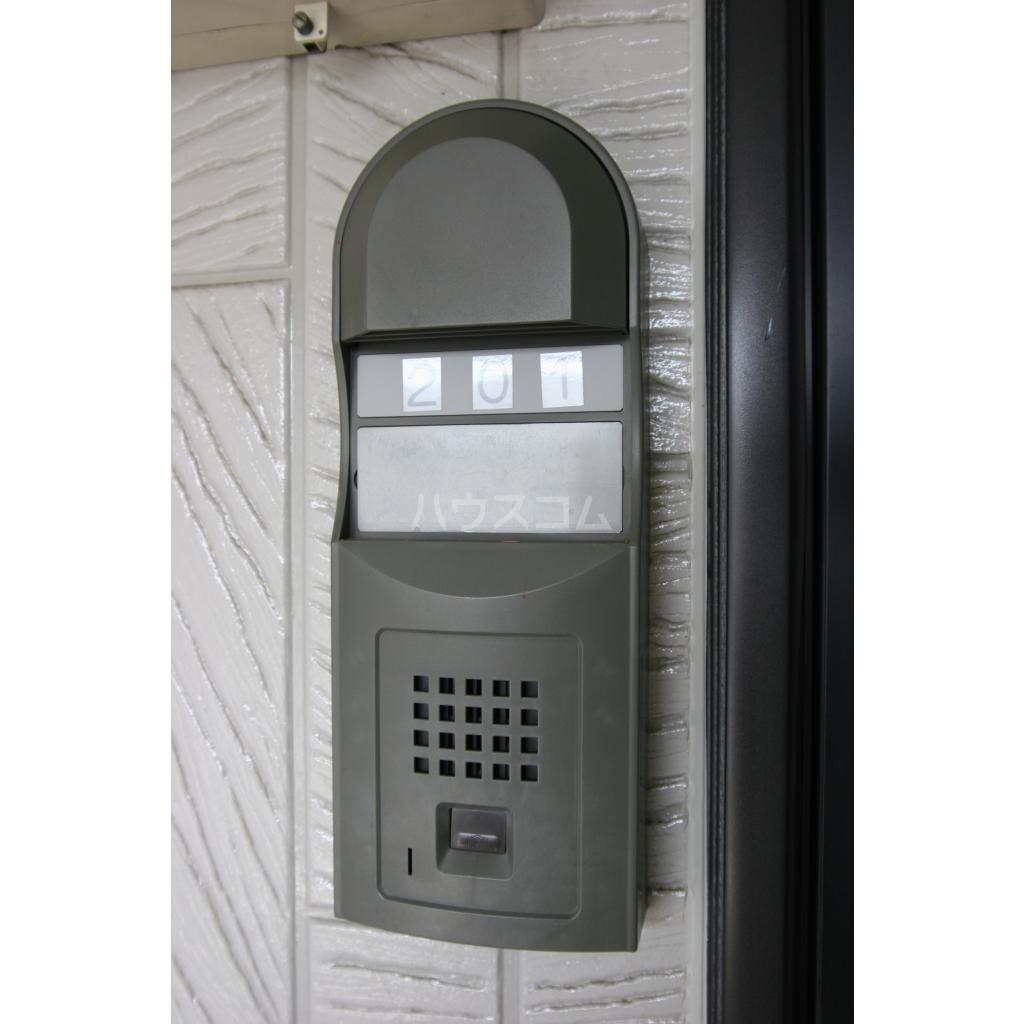 キャトルセゾン A 102号室のセキュリティ