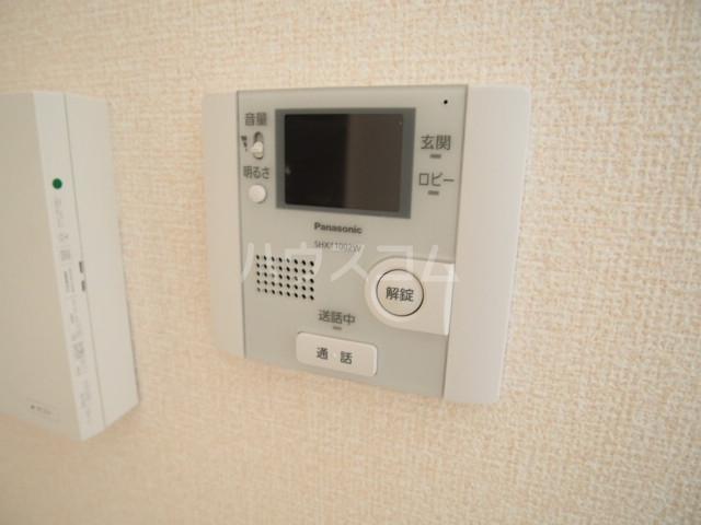 リバーサイド・ヒル 201号室のセキュリティ