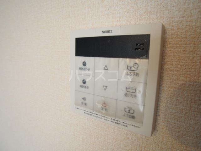 リバーサイド・ヒル 201号室の設備