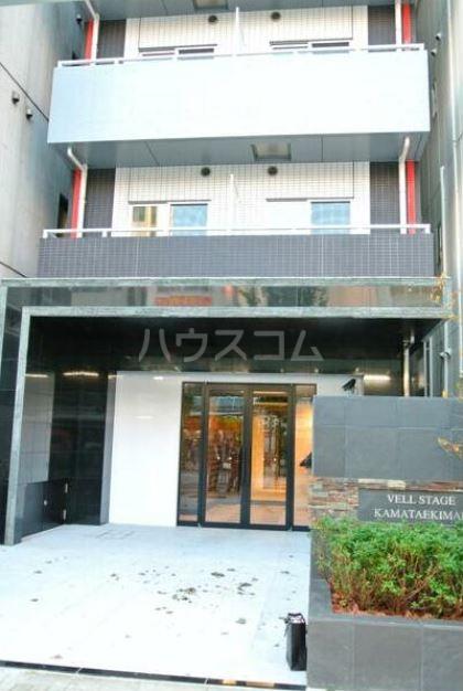 ヴェルステージ蒲田駅前外観写真