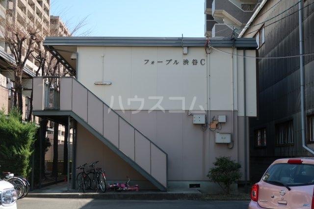 フォーブル渋谷外観写真