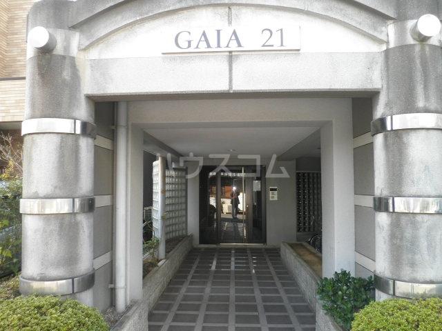 GAIA21 206号室のエントランス