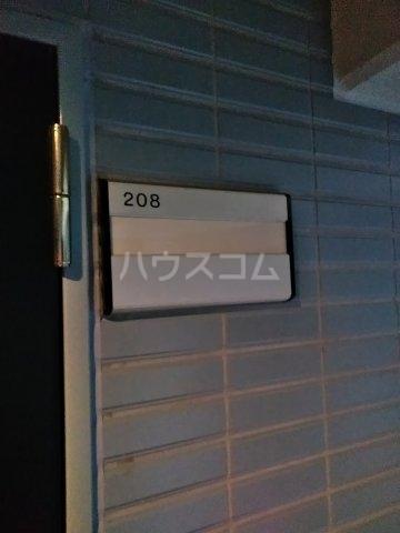 菱和パレス高輪TOWER 208号室のその他