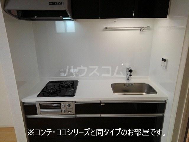 サン・シンシア 02010号室のキッチン