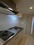 リブリ・トリポリスⅠ 103号室のキッチン