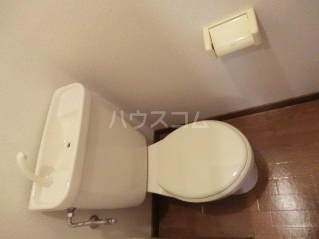 ユグドラシル 202号室のトイレ