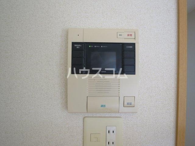 グランパ藤永田 402号室のその他