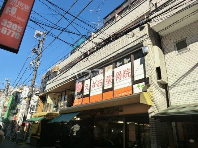 倉田ビル外観写真