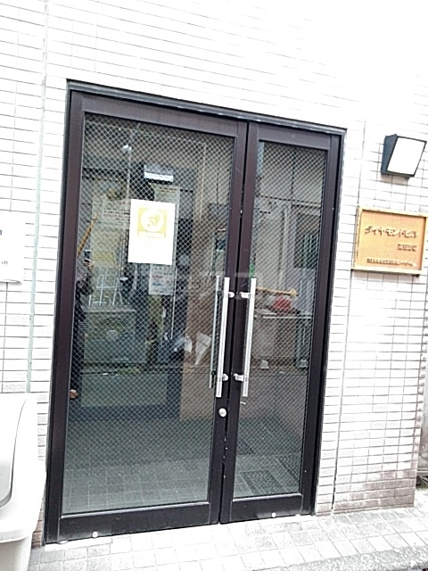 ダイヤモンドビル高田馬場 204号室のエントランス