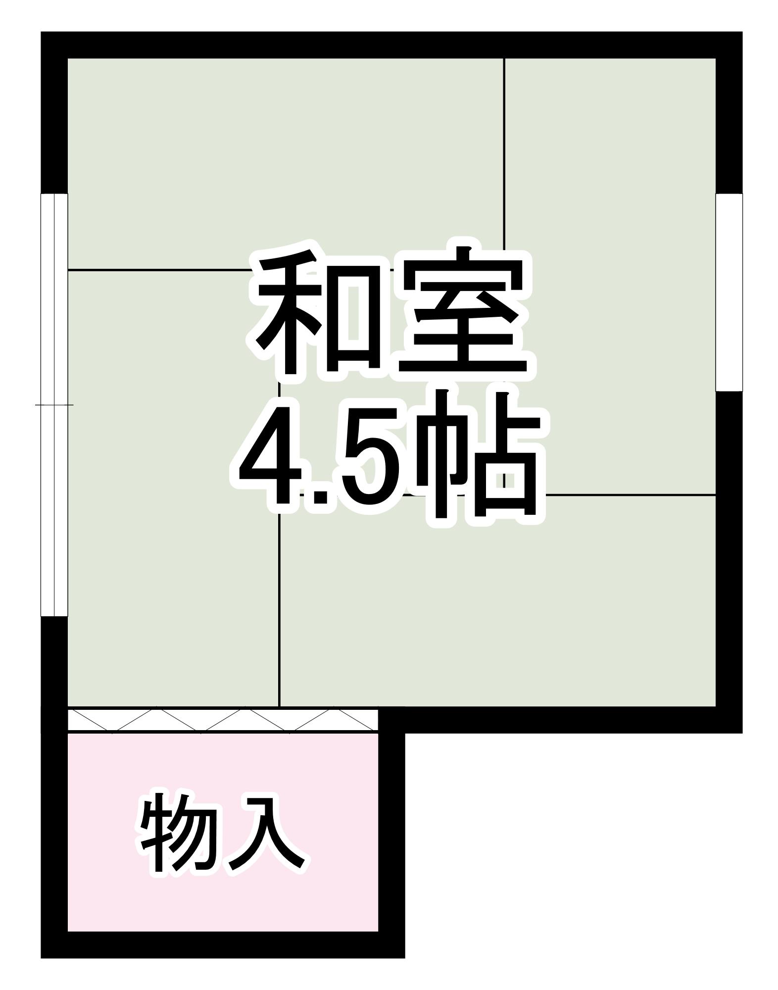 桜山ハウス・6号室の間取り