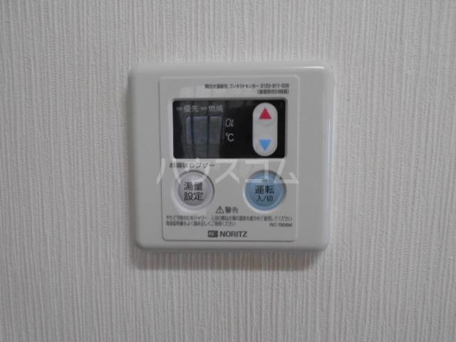さくら荘 201号室の設備