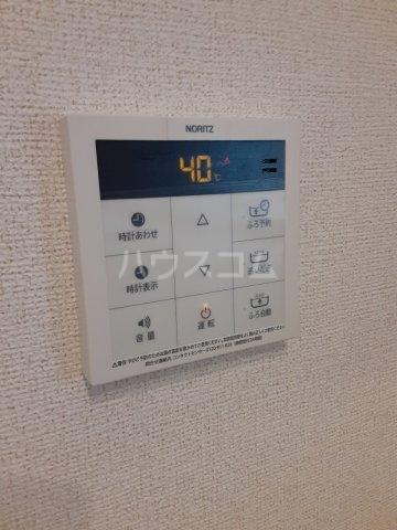 サニールーチェ 千波 02020号室の設備