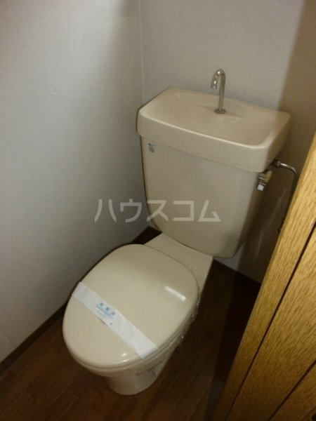 コーポ成和2のトイレ