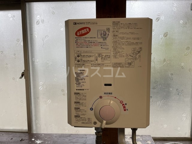 福寿荘 1-D号室のその他共有