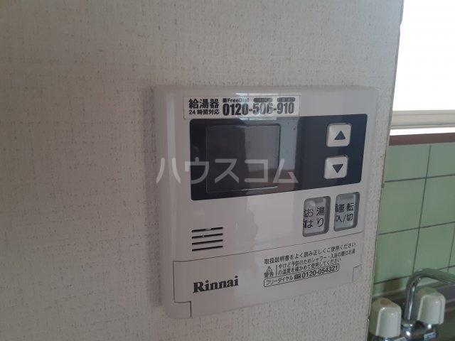 COM′S-1 202号室の設備