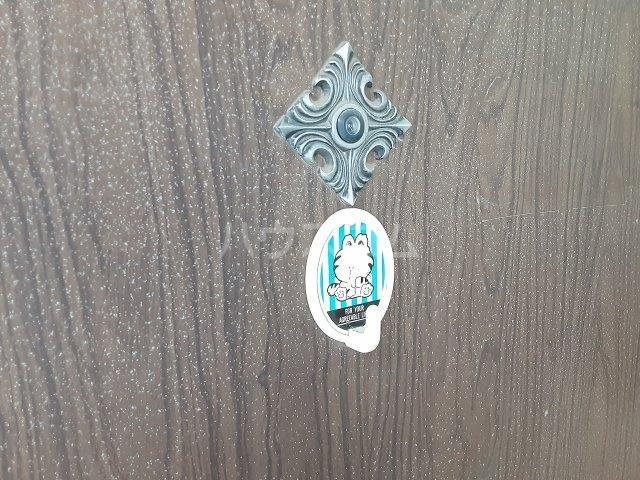 JNハイツ 201号室のキッチン