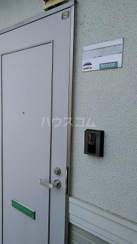 グリーンヒルズ 202号室のその他