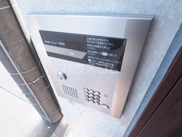 メゾンG.PRO 202号室のセキュリティ