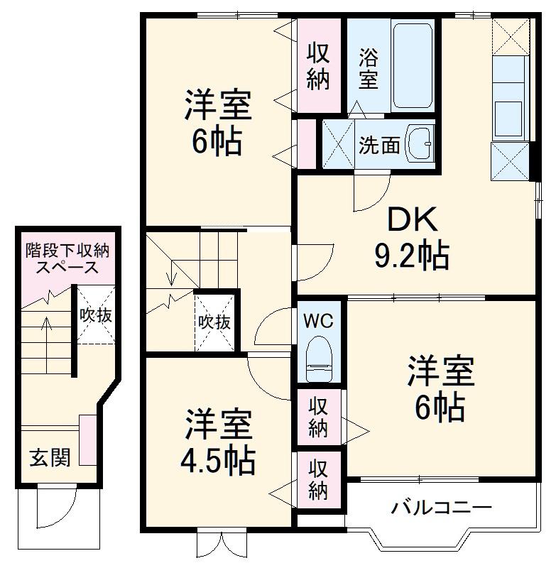 ア・ラモードメゾン藤塚B・02020号室の間取り
