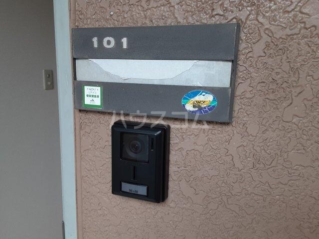 サンハイツ鶴巻 101号室の収納