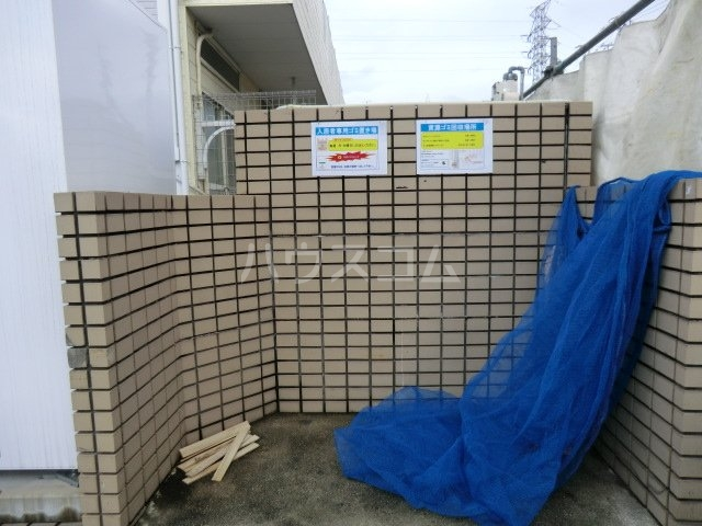 Kozy3番館 102号室のその他