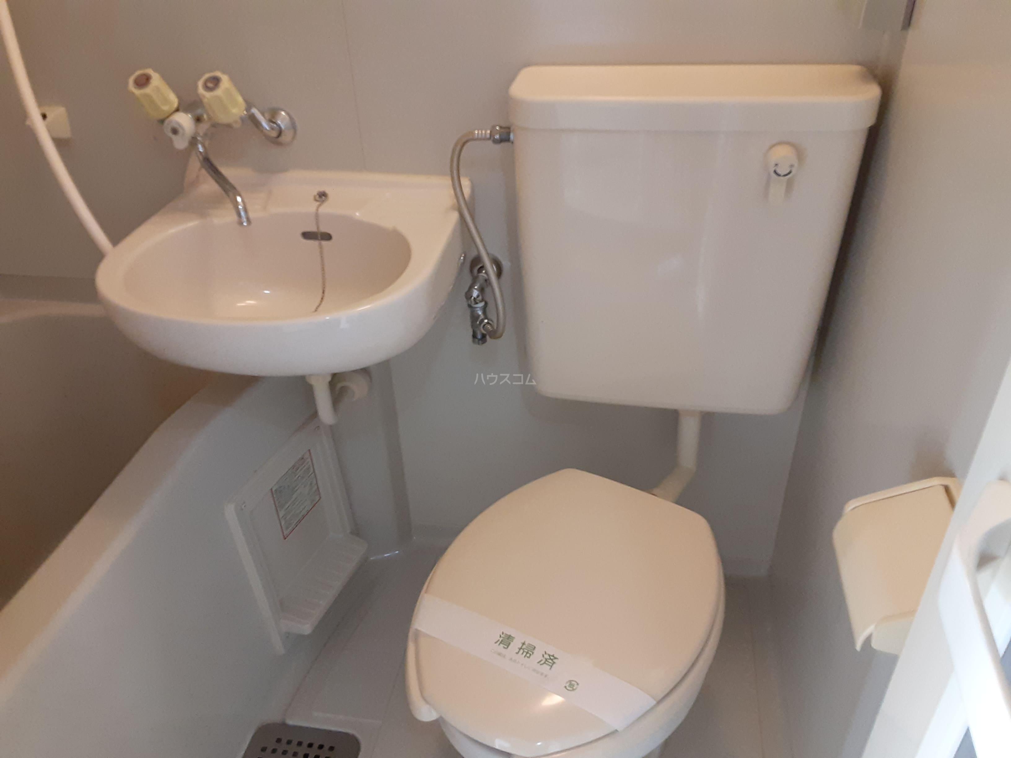 メゾンアリスト 203号室のトイレ