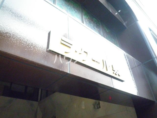 ラ・クール泉 408号室のエントランス