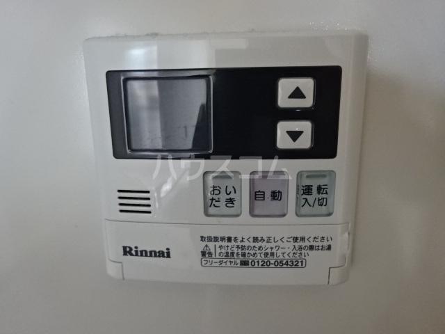 KIMA GRESO 2-B号室の設備