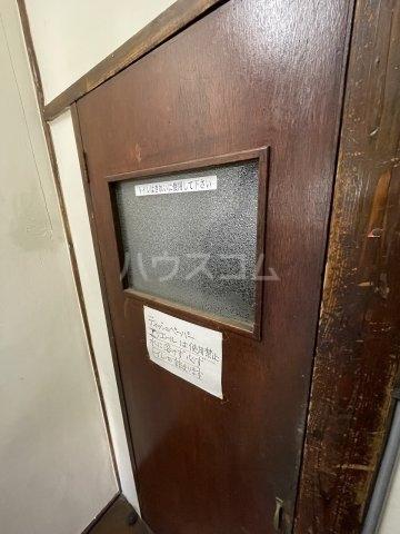 大和莊 別館 106号室のトイレ