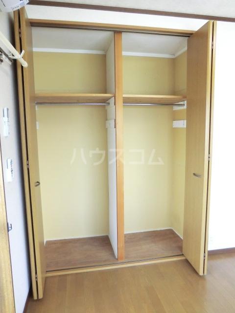 睦マンション 301号室の収納