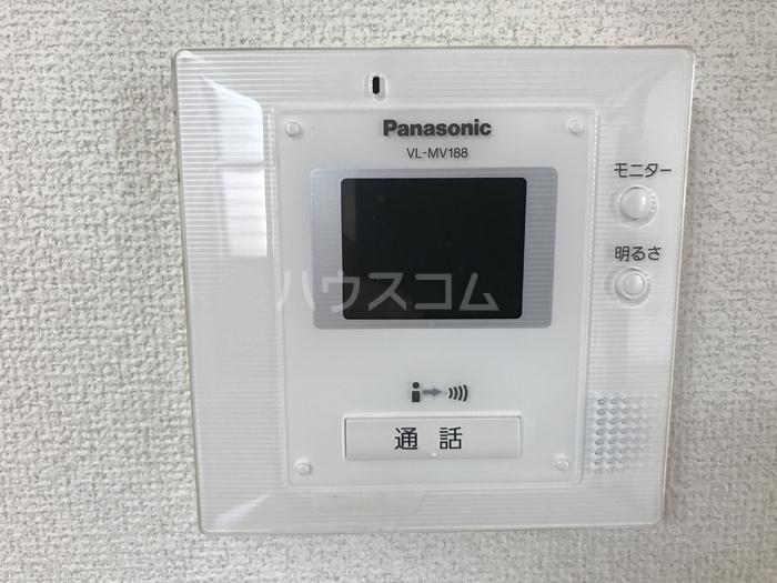 ピアコート若葉 202号室のセキュリティ