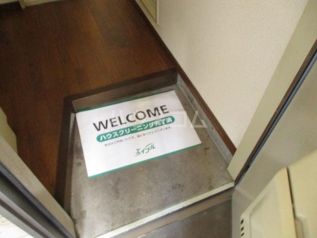 ドリームハウス末広 202号室の設備