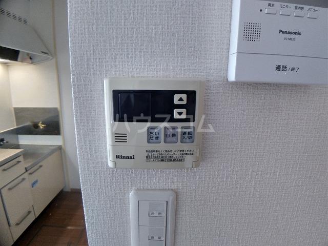 ミオ コート 00101号室の設備