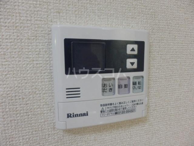 シャルマン所沢B棟 00103号室の設備